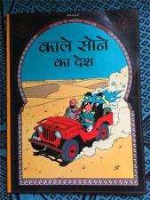 TINTIN AU PAYS DE L'OR NOIR, Tintin en Hindi, Inde, India, Indian