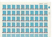 Israel :1981 SHEKEL  ( Sheet of 50 Units ) New ( MNH )