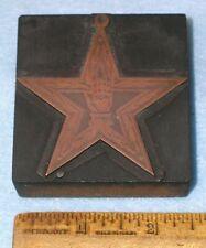 Antique ODD FELLOWS Copper Printing Block HEART IN HAND STAR  JEWEL  * MC Lilley