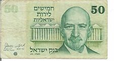 ISRAEL, 50 LIROT, P#40, 1973