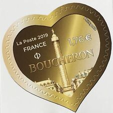 France France 2019 Nº 7241 Coeur Boucheron TIMBRE saint st valentin
