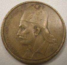 1982 GREECE 2 DRACHMAS COIN LQQK NICE