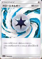 Pokemon card SM11a 060/064 Draw Energy U Remix Bout Japanese