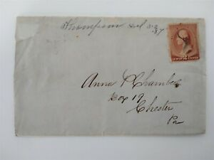 Delaware: Thompson 1884 #210 Cover, DPO New Castle Co