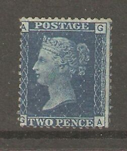 QV  SG47 2d Plate 15 Mounted Mint