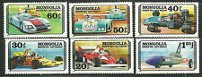 MONGOLIA 997-1001, 1003 MNH EXPERIMENTAL RACE CARS