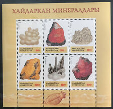 Kirgisien 1994: Block mit Mineralien, Geologie (Michel: KB 38-43)