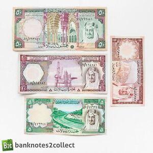 SAUDI ARABIA: Set of 4 Saudi Riyal Banknotes.