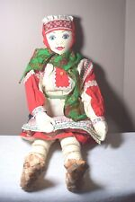 "Vintage Handmade 24"" Russian Cloth Doll Traditional Dress Alexandra Koukinova?"