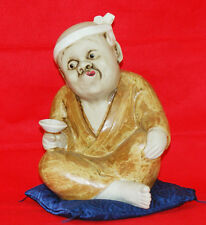 Hyottoko of Arita pottery (a hard drinker of the commoner of the Edo period)