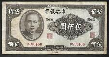 Central Bank of China - Old 500 Yuan Note - 1944 - P265 - FINE