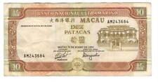 MACAU Banco Nacional Ultramarino 10 Patacas VF Banknote (1991) P-65 AM Prefix