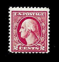 US 1920 Sc# 527 c Washington Mint NH - Vivid Color