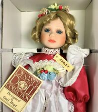 """Vintage Dynasty Doll """"CARLEY"""" Porcelain 17"""" w Box & Certificate of Authenticity"""