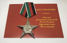 """AFGANISTAN ORDER """"STAR OF THE DEMOCRATIC PEOPLE'S REPUBLIC OF 3 DEGREE"""" WITH DOC"""