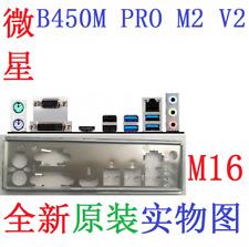 Original MSI io I/O shield  B450M PRO M2 V2 #G476R  XH   Y
