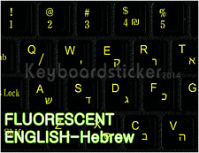Hebrew  Fluorescent Keyboard Sticker Printed In Korea Best Quality