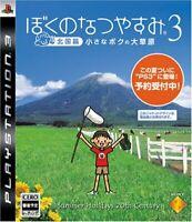 boku no natsu yasumi 3 PS3 Sony Sony PlayStation 3 From Japan