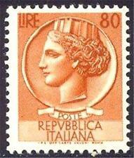 ** Italia 1953 Repubblica: TURRITA SIRACUSANA Ruota Lire 80 [MNH XF]