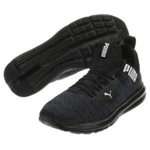 PUMA Men's Enzo Beta Woven Training Shoes All Black New