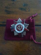 More details for russian order of the great patriotic war 1st class no 1487995