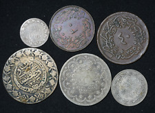 Ottoman Lot of 6 Coins Turkey Coin Various Dates Auction Start from $1