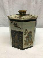 Spiced Tea Collectible Tin Oriental Scene Geisha Girls in the garden Victorian