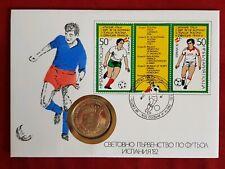 Numisbrief Bulgarien Fussball WM 1982 Spanien 2 Lewa Münze unc. 1980 PP Sammler