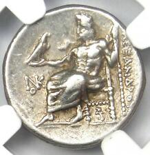 Alexander the Great III AR Drachm Silver Coin 336 BC - Certified NGC VF!