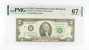 PMG Grade 67 EPQ $2 1976 FR1935-E Bicentennial Note Consec Run (see lots) *216