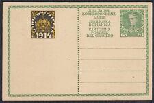 Austria 1914 Franz Joseph I of Austria, jubilee Postal stationery