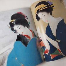 """""""Bijinga"""", Beauty of Women, Kimono, Taro Fukutomi Collection, Exhibition Book"""