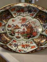 Vintage Daher Decorated Ware Oval Tin Bowl Platter Made In England Japanese