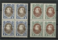 Albania, Two Never Issued Stamps 1925, In Blocks Of 4, Mint Never Hinged!