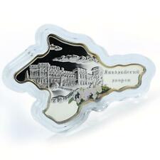 Niue 1 dollar Livadia Palace Crimea silver proof color coin 2013