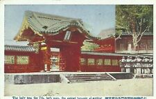 The Holy Tree the 7th Ho's Man The Gatewi Hamper Japan 1915  Postcard