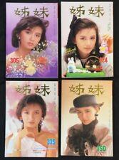 1980's 曾華倩 Margie Tsang Wah Sin 姊妹 Sisters' Pictorial ladies magazine x 4
