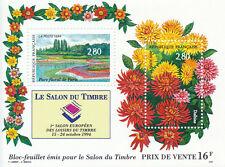 DAH -Timbre de France Bloc N° 16 NEUF LUXE ** Salon du Timbre 1994