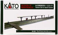 Kato 23-129 Platform Set for Glacier Express (N scale)