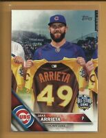 2016 Topps Update JAKE ARRIETA All Star Card #US4 Chicago Cubs Baseball