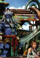Final Fantasy 10 X Art Museum Trading Card 7-11 Ed 1 S-24 Kimahri Image CG Yuna