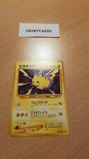 Japanese - Pikachu - No.025 - Pokemon - Neo Genesis