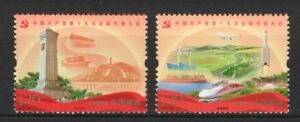 P.R. OF CHINA 2017-26 19TH NATIONAL CONGRESS OF COMMUNIST PARTY SET OF 2 STAMPS