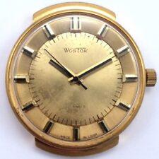 Soviet VOSTOK WindUp Watch Gold plated Big case USSR 70s, 2409a *US SELLER* #827