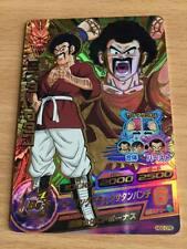 Carte Dragon Ball Z DBZ Dragon Ball Heroes Galaxy Mission Part 02 #HG2-CP6 Holo