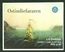"""SWEDEN (H548) Scott 2470, """"Gotheborg"""" Ship building booklet, VF"""