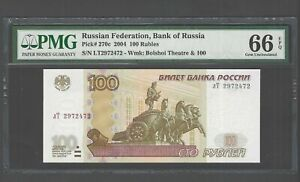 Russia 100 Rubles 2004 P270c Uncirculated Grade 66