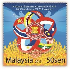 Malaysia 2015 Joint stamp issue with ASEAN Community stamp 1v MNH (avai. in 4in1