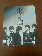 "DBSK TVXQ JYJ ""All about DBSK"" Memory Card official photocard Kpop k-pop + extra"
