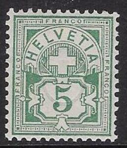 Switzerland 1882 5c Numeral MNH - Sc #72 / Zum65B Type II, Wtmk 182 $18 -cw79.82